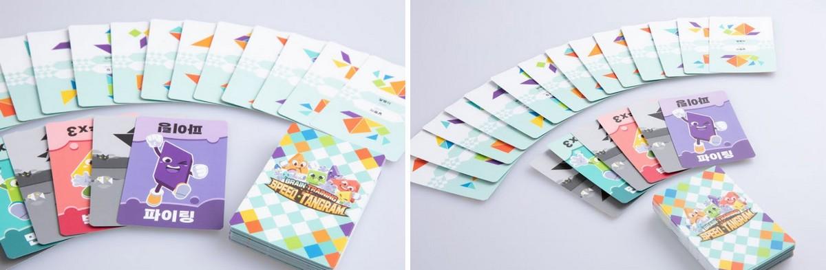 게임 카드 사진